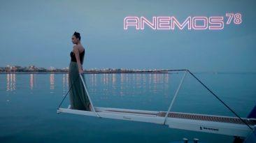 anemos78